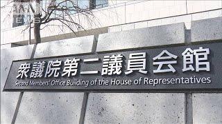 自民・鳩山二郎議員の秘書が感染 国会関係者では初(20/04/13)