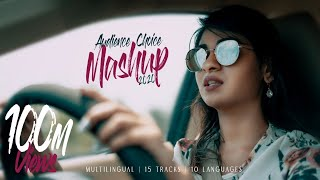 Audience choice mashup 2020 | Multilingual | 15 tracks | 10 languages | Nithyashree