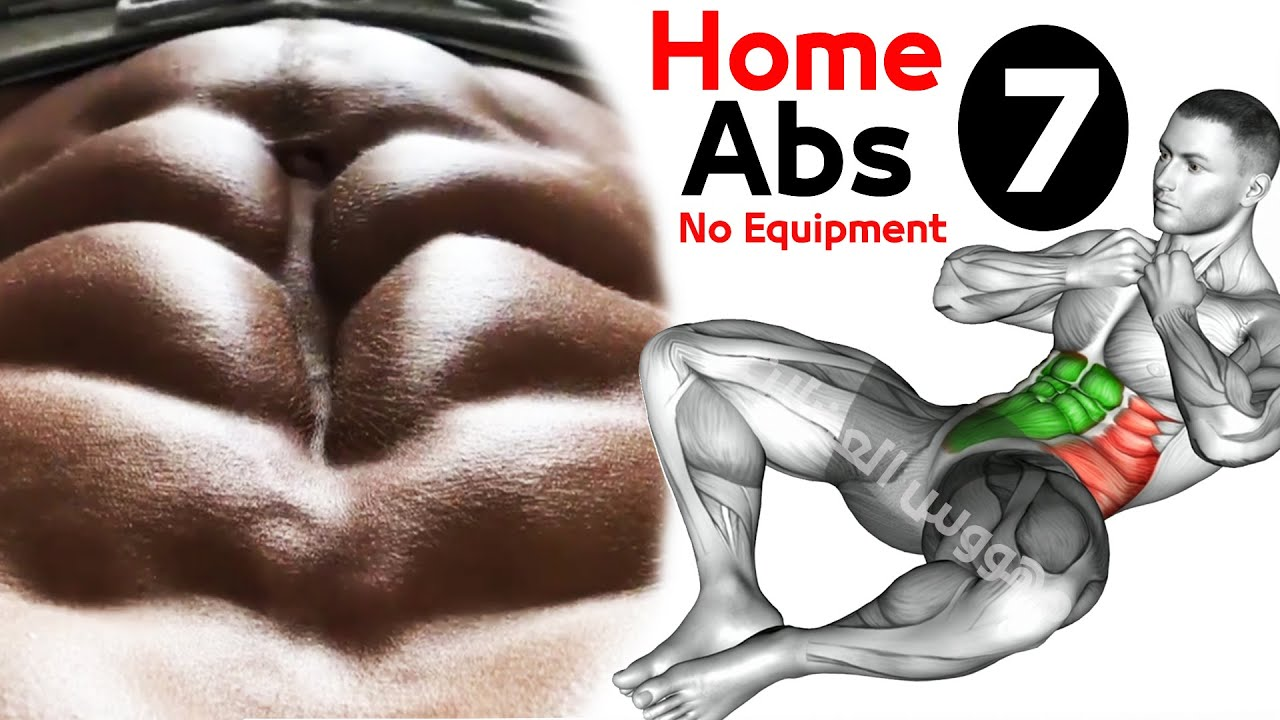 7 ABS EXERCISES Home Workout 🔥