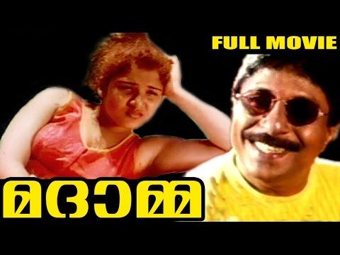 Malayalam Film  | Madamma | Full Movie