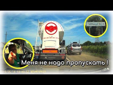 Обочечники 17 ☀ Блокируем парад в Тимашевске, Краснодарский край🌻