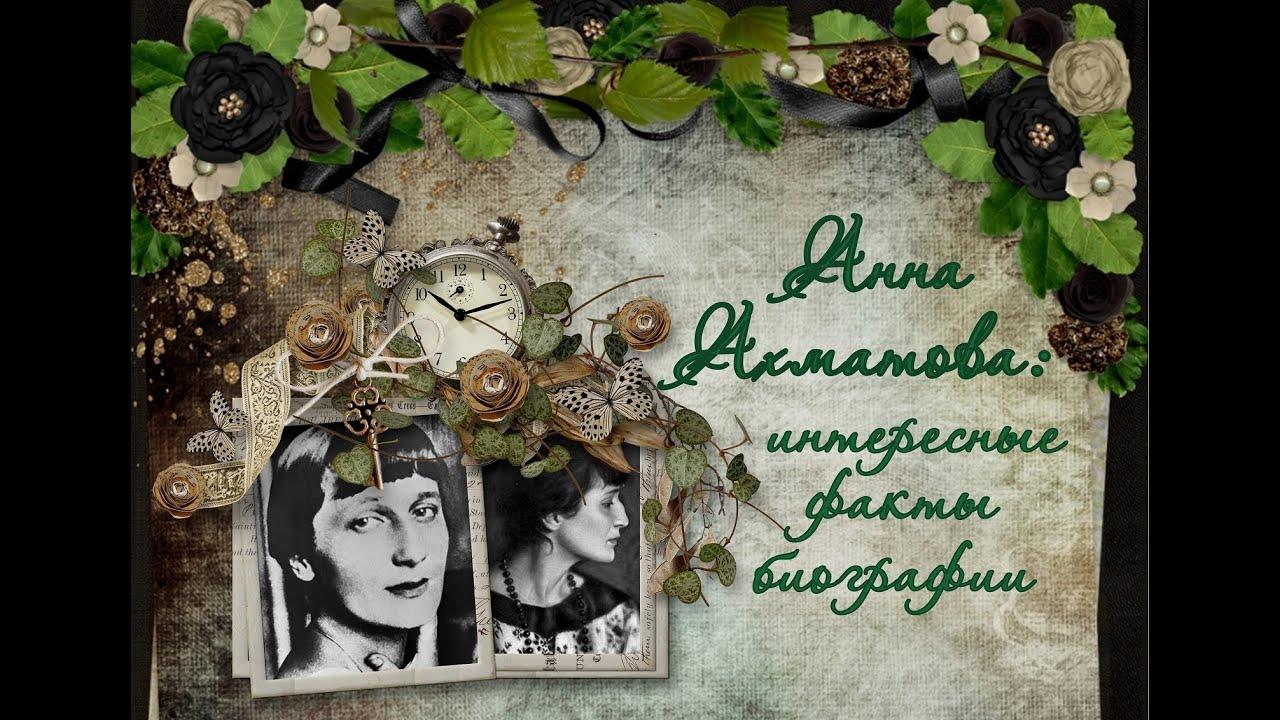 Анна Ахматова - Елена Камбурова Реквием - Requiem