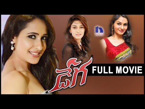 Dega Full Movie || Pragya Jaiswal, Erica Fernandes, Sujiv || Latest Telugu Movies