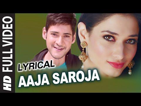 Aaja Saroja Full Video Song with Lyrics || Aagadu || Mahesh Babu, Tamannaah