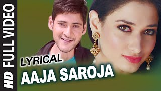 Aaja Saroja Full Video Song with Lyrics || Aagadu || Mahesh Babu, Tamannaah