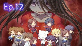 PEE-GIRLS & PEDO-TROLLING!? | Corpse Party Sachiko