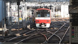 【4K】京急 すみっコぐらし号@京成高砂駅 入線・出発シーン 京急新1000形