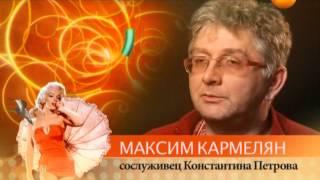 Приключения Секса - 2 (2012) HD