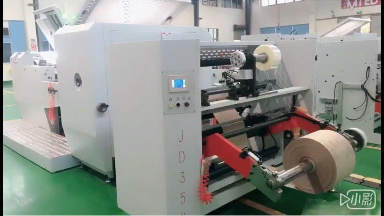Paper Bag Making Machine Manufacturers - Machine for ...