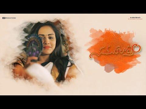 Sumuhurtham Telugu Short Film 2017 || Directed By By Varahan Naaga Cherry