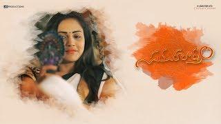 Sumuhurtham Telugu Short Film 2017    Directed By By Varahan Naaga Cherry