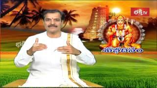 The Importance of Hanuman Aradhana | Shubha Dinam | Archana | Bhakthi TV