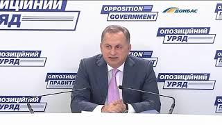 Украина должна сократить расходы на власть