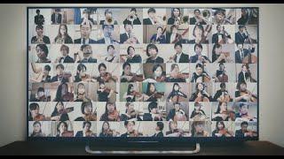 GReeeeN『星影のエール』【フルオーケストラ・リモートコンサート  Short ver.】(NHK 連続テレビ小説「エール」主題歌)