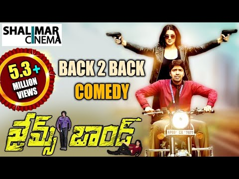 James Bond Movie || Back To Back Comedy Scenes || Allari Naresh || Shalimarcinema