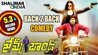 Download Video James Bond Movie || Back To Back Comedy Scenes || Allari Naresh || Shalimarcinema MP3 3GP MP4