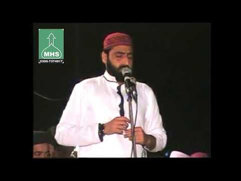 Professor Muti ur Rehman Nafeesi Mehfil e Hamd o Naat Lahor