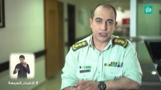 استئصال سرطان الرئة بالمنظار - الخدمات الطبية الملكية