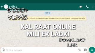 kal-raat-online-mili-ek-ladki-status-whatsapp-status-the-guru