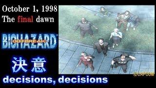 BIOHAZARD OUTBREAK 決意 decisions, decisions ©CAPCOM Resident Evil
