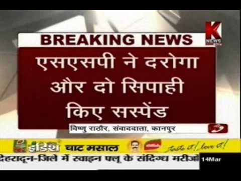 Fight Between Lawyers and Police in Kanpur