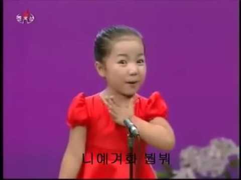 North Korean children's song - Kiss