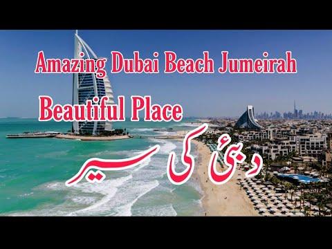 4k Jumeirah Beach Dubai City Beautiful Place