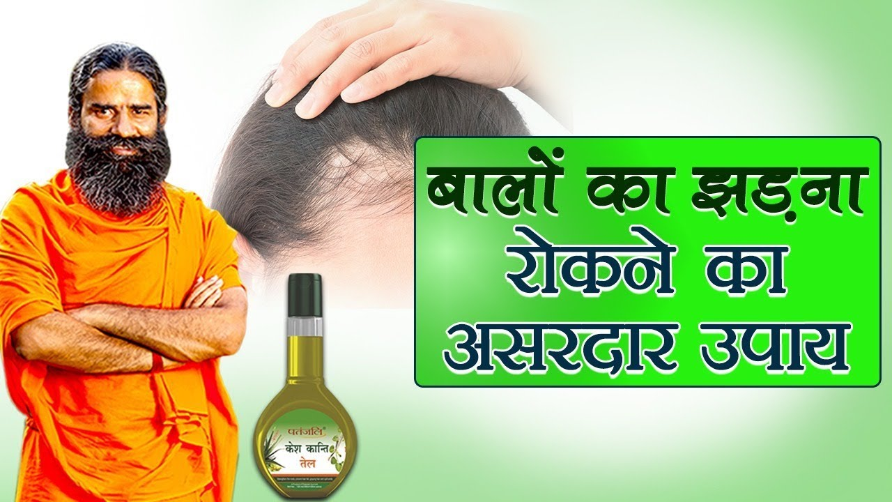 How to Stop Hair Fall Naturally & Grow Hair Faster   Swami ...