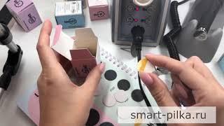 правила работы со СМАРТ диском для педикюра