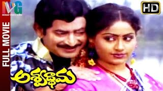 Ashwathama Telugu Full Movie HD | Krishna | Vijayashanti | Mohan Babu | Indian Video Guru