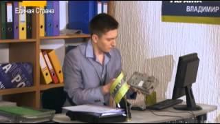 Сериал Сашка 51 серия (2014) смотреть онлайн