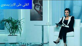 سكس اخوات مترجم بالعربي (سكس مايا خليفة)