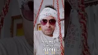 Jitubhai Zalodwada Fari Aavi Rahya 6