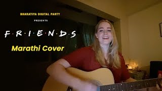 Friends Marathi Cover | I'll Be There For You |  ft. Paula McGlynn | #Friends #bhadipa