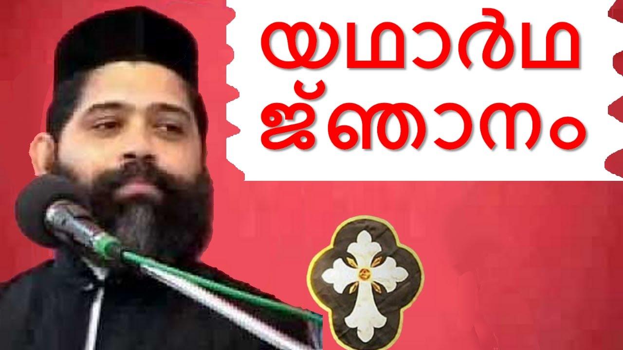 Malayalam Christian Devotional Speech - Mumbai 2006 | best non stop Hit bible CONVENTION dhyanam - YouTube