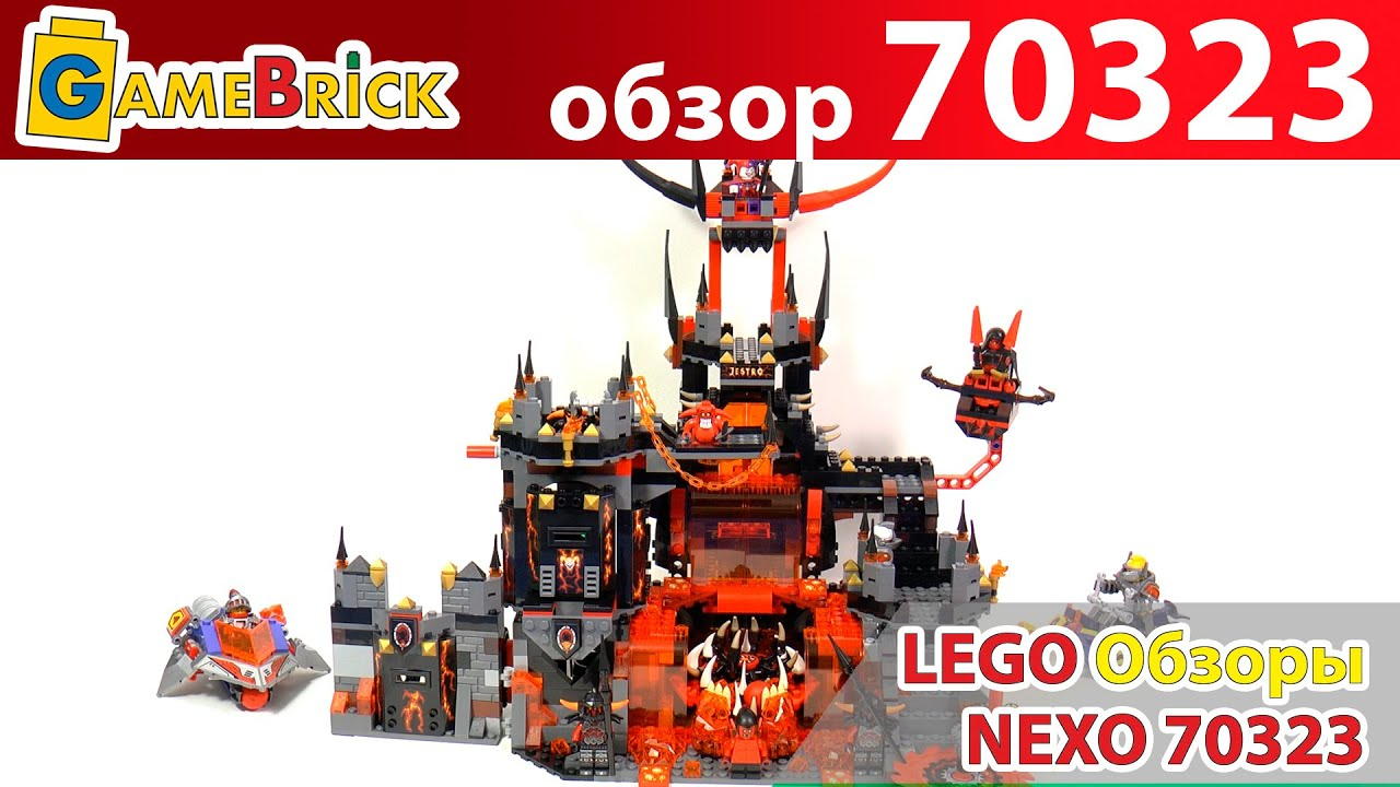 Lego nexo knights три брата 70350. 999 грн. Есть в наличии. Купить. Лего нексо найтс купить замечательная идея подарка для мальчика.