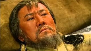 Чингис хаан 30/30