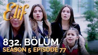 Elif 832. Bölüm  Season 5 Episode 77