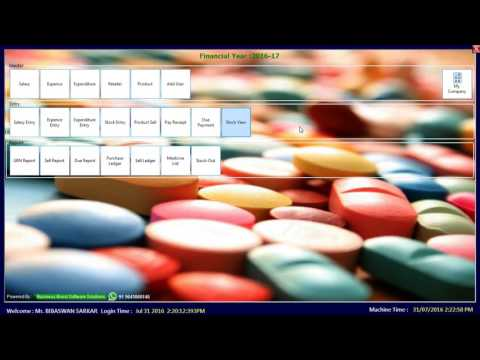 Medicine WholeSell software