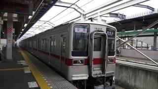 普通新栃木行き栃木発車