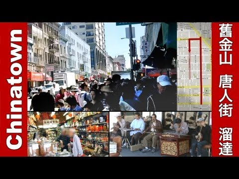 Saturday afternoon stroll thru Chinatown San Francisco