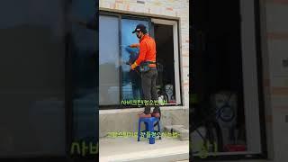 제트클린 스팀기 창틀 청소하는법~  사비크린010-64…