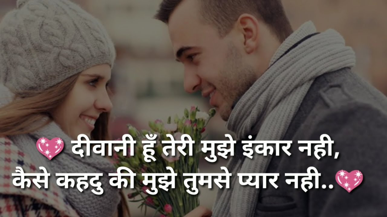 Romantic Love Status Sms Quotes In Hindi Romantic Love Shayari Whatsapp Status Shayari Shayari In