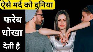 भोलापन जिनमे हो और कम बोलना वाले व्यक्ति इसे ज़रूर देखे   chanakya niti   chanakya neeti in hindi