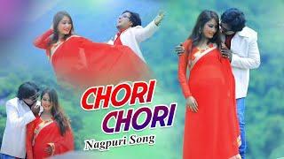 Chori Chori | Nagpuri Song 2019 | Khubsurat Gori | Ajay Karmali | Raju Raj and Sonali Ray