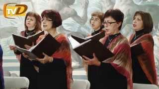 """С прекрасен концерт дамска хорова формация """"Мистика"""" отпразнува своя 10-годишен юбилей"""