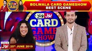 BOLWala Card Game Show Best Scene | 25th June 2019 | Mathira & Waqar Zaka | BOL Entertainment