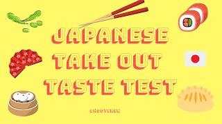 Brand New Japanese Restaurant, Take Out Taste Test #Sushi #TheNightOwl #HootCrew