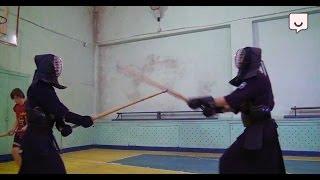 Фехтование Кендо в Челябинске