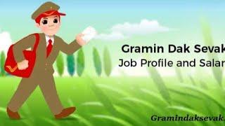 GRAMIN DAK SEVAK WORKING PROFILE